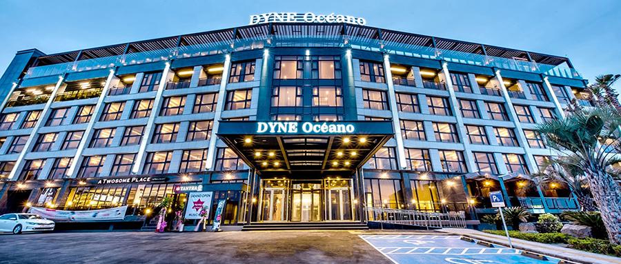 다인 오세아노 호텔 특가 이벤트